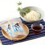 お味噌汁、お吸い物などにおすすめ 食塩無添加 あごだし 送料無料 ポイント消化