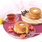 北海道 お取り寄せスイーツ sweets シフォンケーキ いちご バニラ セット 十勝 送料無料 ポイント消化