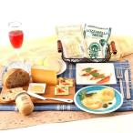 お歳暮 御歳暮 ギフト 人気 詰め合わせ 2017 Gift 送料無料 贈り物 北海道 お取り寄せ ギフト チーズ 乳製品 バラエティセット 5種 十勝