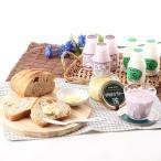 北海道 お取り寄せ 飲むヨーグルト バター ハスカップ味 セット 送料無料 ポイント消化