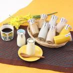 北海道 お取り寄せスイーツ sweets プリン 10個 こだわり 乳製品 セットF 送料無料 ポイント消化