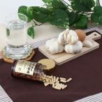 日々の健康管理に! 烏骨鶏のニンニク卵黄 (ビン入り) 送料無料 ポイント消化