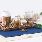 日々の健康管理に! 烏骨鶏のニンニク卵黄(腸溶310粒) 送料無料 ポイント消化