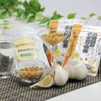 美容と健康セット(腸溶) 烏骨鶏の卵と有機栽培ニンニクを使用したニンニク卵黄とヒアルロン酸のセット。 送料無料 ポイント消化