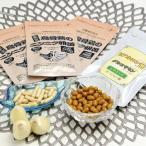 美容と健康セット(胃で溶けるタイプ) JAS認定有機栽培ニンニクを使用したニンニク卵黄とヒアルロン酸のセット。 送料無料 ポイント消化