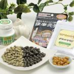 栄養たっぷりセット 株式会社健康クラブ 鹿児島県 ニンニク卵黄、たべる青汁、ヒアルロン酸の3つをセットにしました。 送料無料 ポイント消化