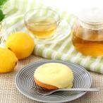 ドーナツ お取り寄せスイーツ sweets レモン 12個 送料無料 ポイント消化