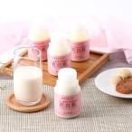 牛乳から生まれた乳アミノ酸 百白糀(ひゃくびゃくこうじ)4本セット