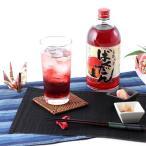 お酒 gift 京都のキングオブB級カクテル 京都赤酒ばくだん(720ml) 送料無料 ポイント消化