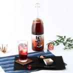 お酒 gift 京都のキングオブB級カクテル 京都赤酒ばくだん(1800ml) 送料無料 ポイント消化