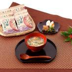 おかゆ 粥 徳島県の郷土料理 そば米ぞうすい 20食セット 協同組合阿波池田ラクーンネット 送料無料 ポイント消化