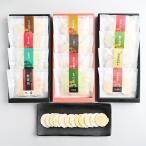 えびせんべい 詰め合わせ 憩い 12種入 せんべい 和菓子 ノンフライ 煎餅 お菓子 変わり種えびせん 是蔵 愛知県 石黒商店