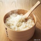 秋田県桧山産 特別栽培米自然乾燥の桧山こまち 〔あきたこまち、5kg×4〕