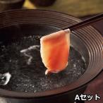 沖縄県産豚あぐーしゃぶしゃぶ用セット 900g 〔ロース肉・バラ肉・モモ肉 各300g〕