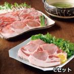 沖縄県産豚あぐーしゃぶしゃぶ・ロースステーキ用詰合せ 4.5kg 〔ロース肉・モモ肉・バラ肉 各300g×3、ロースステーキ(2枚切、計300g)×3〕