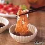 神奈川県産はまかぜポーク しゃぶしゃぶ用 〔ロース肉・バラ肉各200g〕