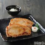 神奈川県産はまかぜポーク 味噌漬 〔ロース味噌漬90g×5切れ〕