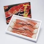 ボイルズワイガニ肩2kg 株式会社TMフーズ 福岡県 たっぷり食べ応えがある、ボイルズワイガニの詰め合わせ。 送料無料 ポイント消化