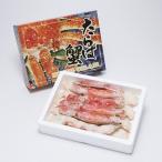 ボイルタラバガニ ハーフポーションカット1kg 株式会社TMフーズ 福岡県 ボイルしたタラバガニの殻を上半分カットして食べやすくしました。 送料無料