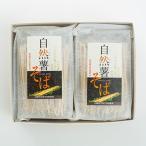 お歳暮 御歳暮 送料無料 グルメ  乾麺(日本蕎麦) 自然薯そば8食分セットつゆ付き  大山のすそ野で栽培した自然薯を10%練り込みました