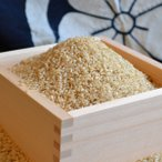 菊池掛け干し清流米 にこまる 玄米 5kg 熊本県産 無農薬 米 にこまる お米 九州 ごはん 阿蘇 ご飯 精米 原川農園 完全無農薬