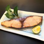 天然 塩鰤 5切 詰合せ ブリ 魚介類 切り身 冷凍 魚 天然ブリ 国産 北陸産 低温熟成 真空パック 富山 鈴香食品