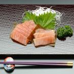 昆布〆セット 4種 詰合せ 白えび かじき 甘えび 鯛 冷凍 魚介 昆布締め 刺身 昆布じめ 富山名物 富山 鈴香食品