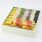 洋菓子 フィナンシェ お取り寄せスイーツ sweets 焼菓子 詰合せ 30個 送料無料 ポイント消化