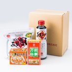 まるさんバラエティーお試しセット 丸三食品株式会社 福岡県 日本で初めてだしパックを作った博多のだし屋の本格調味料セット 送料無料 ポイント消化