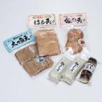 林田かまぼこおすすめセット 有限会社林田食品工場 大分県 豊後水道の新鮮な魚を材料に職人が一つずつ手造りしました 送料無料 ポイント消化