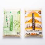 こしひかり食べくらべセットB  新潟と山形県川西町の1等米「こしひかり」をこだわりの精米技術で仕上げました 送料無料 ポイント消化