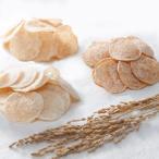 新潟チップス詰め合わせセット 国産うるち米を炊き上げたご飯から作った、こだわりのチップス 送料無料 ポイント消化