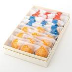 チーズまんじゅう詰め合わせ 菓子工房そらいろ 宮崎県 クリームチーズ、ゴルゴンゾーラ、ドライトマトの3つの味を食べ比べ 送料無料 ポイント消化