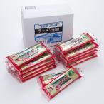 はがくれラーメン金龍 20袋入り  インスタントなのに生麺のようなコシ、すっきりと澄んだスープ 送料無料 ポイント消化