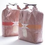 奈良県産米食べ比べセット 水本米穀店 奈良県 創業百余年。三ツ星お米マイスターが厳選。ヒノヒカリとひとめぼれのセット 送料無料 ポイント消化