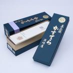 特選五三焼カステラ2本セット 須崎屋 長崎県 須崎屋五代目菓匠が最高級の材料を使い秘伝の技で仕上げた究極のカステラ