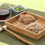 そば 贈り物 グルメ 乾麺(日本蕎麦) 京蕎麦 丹波ノ霧 焙煎粗挽きそばセットB やくの農業振興団 送料無料 ポイント消化