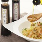 オリーブ燻製醤油・オリーブオイル100〔二年熟成醤油、黒豆醤油、オリーブ燻製オリーブオイル(各1本)〕 送料無料 ポイント消化
