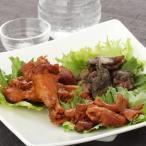 肉 鶏肉 お取り寄せおつまみ 3種 セット 手羽味付け 鶏の炭火焼 ホルモン焼 日向屋