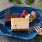 父の日 プレゼント ギフト ロールケーキ チーズケーキ
