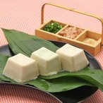 京のお豆腐お取り寄せギフトセット〔お豆腐(プレーン、枝豆の香り、ゆずの香り)〕 送料無料 ポイント消化