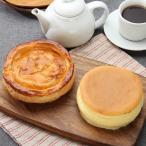 洋菓子 北海道 お取り寄せ オホーツク チーズスフレ アップルパイ セット 送料無料 ポイント消化