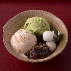 アイス詰め合わせ アイスクリーム セット ミルクアイス 冷たいスイーツお茶屋さんのあいすくりーむ 高島啓一 熊本県 送料無料 ポイント消化