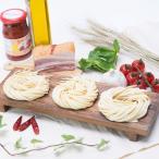 生パスタ 麺 3種セット 8食 フェットチーネ スパゲティ リングイネ ミックス モチモチ食感...