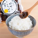 佃煮 しいたけ 天皇醤油 特産 ゆずと椎茸の佃煮 椎茸