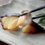 お歳暮 御歳暮 美味しい西京漬け 銀だら西京漬け 紅鮭西京漬け ほたての燻製 鮭の燻製 ワイン...