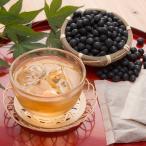 黒豆麦茶 40パック 8袋 セット 国産 煮出し 水出し ティーパック ティーバッグ むぎ茶 ノンカフェイン カロリーゼロ 三栄興産 佐賀県 ダイエット 健康茶