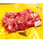 産直お取り寄せニッポンセレクトで買える「牛肉 松阪牛 小間切れ肉 400g 牛こま切れ 国産 和牛 切り落とし カット 肉 ビーフ 等級 銘柄 お徳用 【北海道・沖縄・離島配送不可】」の画像です。価格は5,025円になります。