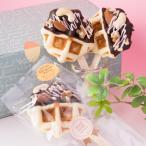 京都 ロリポップワッフル 10本 セット Rワッフルファクトリー 焼き菓子 かわいい 棒付きワッフル スイーツ r&(旧 Cafe R + Rワッフルファクトリー) 京都府