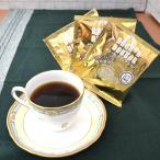 ドトールコーヒー&バウムクーヘンセット HRDB-30 洋菓子 詰め合わせ コーヒー 紅茶 お菓子 焼菓子 セット Cafe Etoile